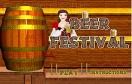 大酒桶啤酒吧遊戲 / Beer Festival Game