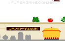 夾食材做料理遊戲 / 夾食材做料理 Game