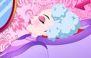 美髮樂園遊戲 / 美髮樂園 Game
