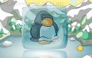 切割冰封小動物遊戲 / Icy Slicy Game
