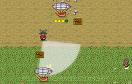 倖存者的救援遊戲 / 倖存者的救援 Game