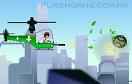少年駭客直升機遊戲 / 少年駭客直升機 Game