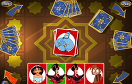 阿拉丁易趣卡牌遊戲 / 阿拉丁易趣卡牌 Game