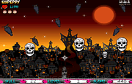 萬聖節射擊骷髏遊戲 / Halloween Skull Shooting Game