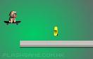 滑板狗狗吃星星遊戲 / Skate Dog Game