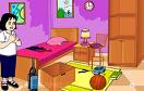 女孩做家務遊戲 / 女孩做家務 Game