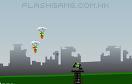 防守空降部隊遊戲 / 防守空降部隊 Game