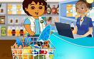 迭戈購物遊戲 / 迭戈購物 Game