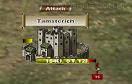 侵略之戰遊戲 / Warlands Game
