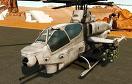 直升機上找字母遊戲 / 直升機上找字母 Game