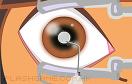 朵拉的眼睛手術遊戲 / 朵拉的眼睛手術 Game