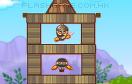 重力反擊小人遊戲 / Roly Poly Eliminator Game