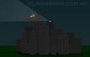 外星飛碟入侵遊戲 / 外星飛碟入侵 Game