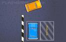 停車專家遊戲 / Expert Parking Game