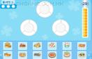 美食記憶遊戲 / 美食記憶 Game