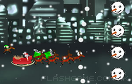 聖誕老人大戰雪人遊戲 / Merry Christmas Attack of the Snowmen Game