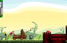 憤怒的小獵犬遊戲 / 憤怒的小獵犬 Game