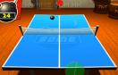 炸彈乒乓遊戲 / Da Bomb Pong Game