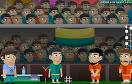 歐洲盃之謎選關版遊戲 / 歐洲盃之謎選關版 Game