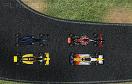方程式賽車循環賽遊戲 / 方程式賽車循環賽 Game