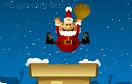 聖誕老人跳煙囪遊戲 / Christmas Game Game