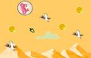 阿sue月球探險遊戲 / 阿sue月球探險 Game