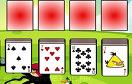 憤怒的小鳥玩紙牌遊戲 / 憤怒的小鳥玩紙牌 Game
