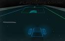 立體矢量車遊戲 / 立體矢量車 Game