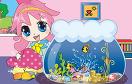 可愛美少女養熱帶魚遊戲 / 可愛美少女養熱帶魚 Game