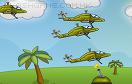 直升機入侵遊戲 / 直升機入侵 Game
