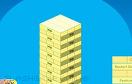 層層疊堆積木遊戲 / 層層疊堆積木 Game