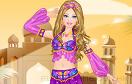 阿拉伯公主芭比遊戲 / 阿拉伯公主芭比 Game