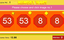 記憶力大戰遊戲 / 記憶力大戰 Game
