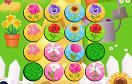 花朵記憶遊戲遊戲 / 花朵記憶遊戲 Game