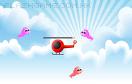 直升機捕鳥遊戲 / 直升機捕鳥 Game