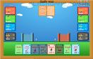 城堡戰爭遊戲 / Castle Wars Game