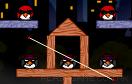 不憤怒的小鳥修改版遊戲 / 不憤怒的小鳥修改版 Game