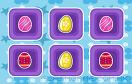 復活節彩蛋記憶卡遊戲 / 復活節彩蛋記憶卡 Game