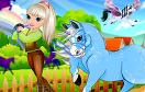 女孩的獨角獸遊戲 / 女孩的獨角獸 Game