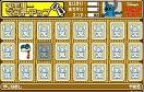 星際寶貝記憶紙牌遊戲 / 星際寶貝記憶紙牌 Game
