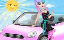 女孩和愛車遊戲 / 女孩和愛車 Game