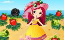 可愛的草莓公主遊戲 / 可愛的草莓公主 Game