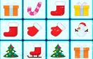 聖誕節難題遊戲 / 聖誕節難題 Game