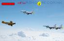 空中射擊大戰遊戲 / 空中射擊大戰 Game