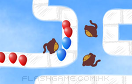 小猴子守城2遊戲 / Bloons Tower Defense 2 Game