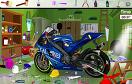 摩托車庫找東西遊戲 / 摩托車庫找東西 Game