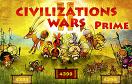 遠古文明戰爭2遊戲 / 遠古文明戰爭2 Game