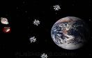 行星防禦戰遊戲 / 行星防禦戰 Game
