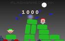 聖誕節彈弓射擊遊戲 / 聖誕節彈弓射擊 Game