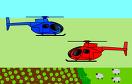 學駕直升機遊戲 / 學駕直升機 Game